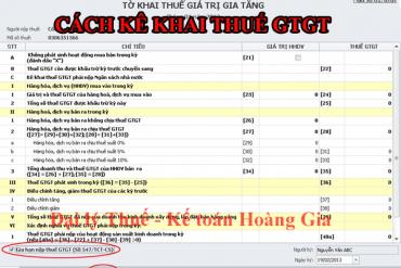 Cách kê khai thuế GTGT<